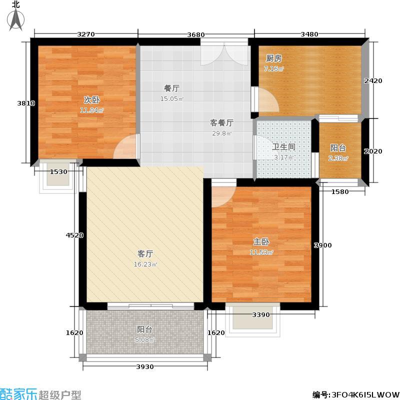 亲水湾91.70㎡两室两厅一卫+景观阳台户型