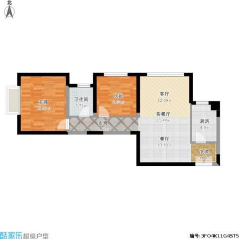 京贸国际城2室1厅1卫1厨88.00㎡户型图