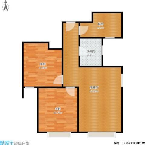 京贸国际城2室1厅1卫1厨85.00㎡户型图