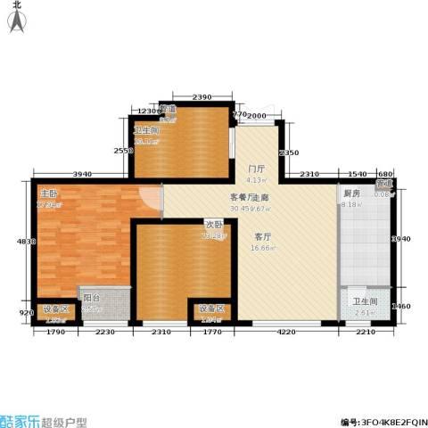 新业美居2室1厅2卫1厨125.00㎡户型图
