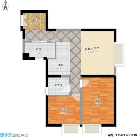 京贸国际城2室1厅1卫1厨91.00㎡户型图