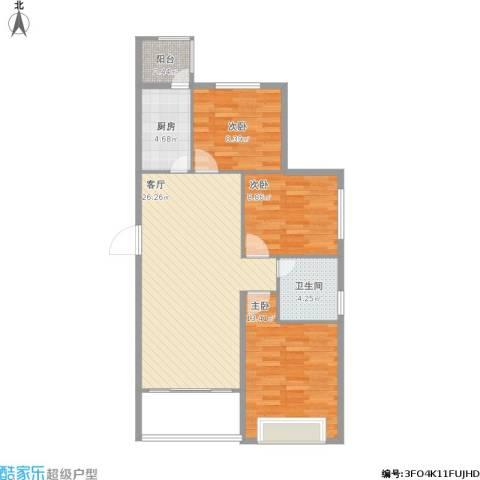 沧州恒大城3室1厅1卫1厨94.00㎡户型图