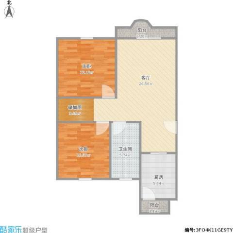 旺家园2室1厅1卫1厨87.00㎡户型图