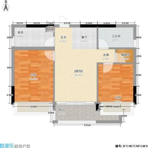 金宝城市佳园2室0厅1卫1厨67.86㎡户型图