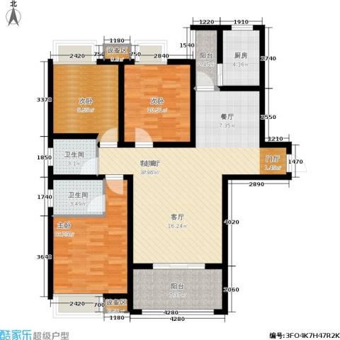 华城山水人家3室1厅2卫1厨129.00㎡户型图