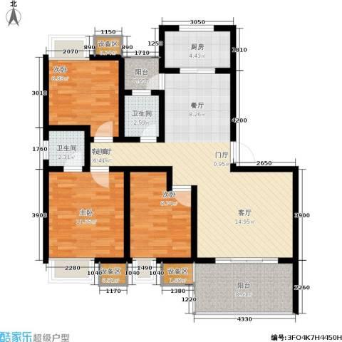 华城山水人家3室1厅2卫1厨121.00㎡户型图