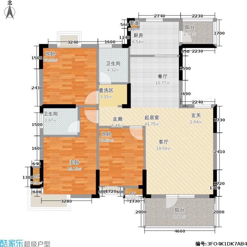 山水檀溪山水家园136.99㎡19-22#楼25#26#楼南北朝向A4户型