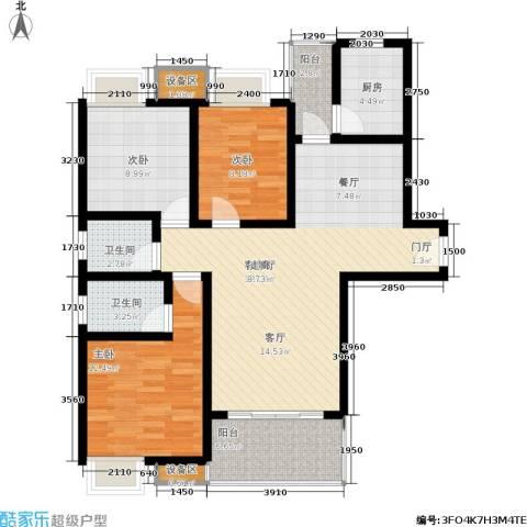 华城山水人家3室1厅2卫1厨122.00㎡户型图