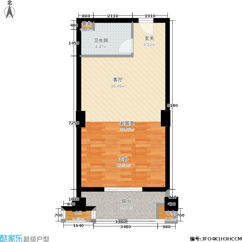 海亮明珠53.59㎡公寓H户型