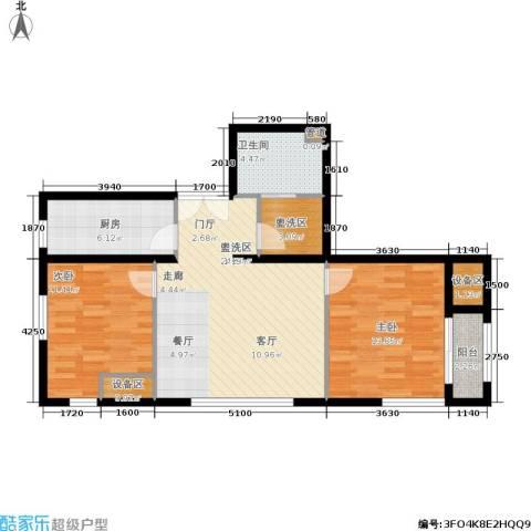 新业美居2室1厅1卫1厨97.00㎡户型图