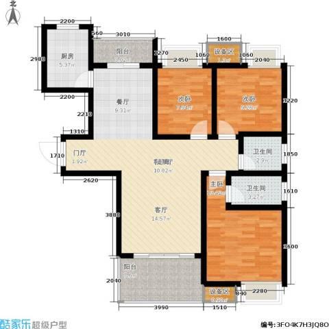 华城山水人家3室1厅2卫1厨132.00㎡户型图