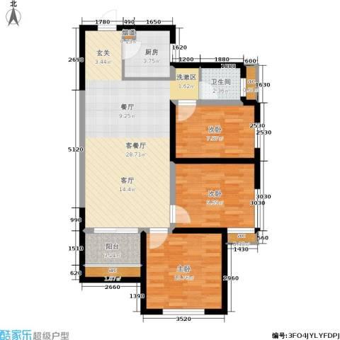 中铁缇香郡3室1厅1卫1厨84.00㎡户型图