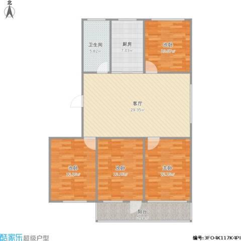 琅琊新村4室1厅1卫1厨128.00㎡户型图