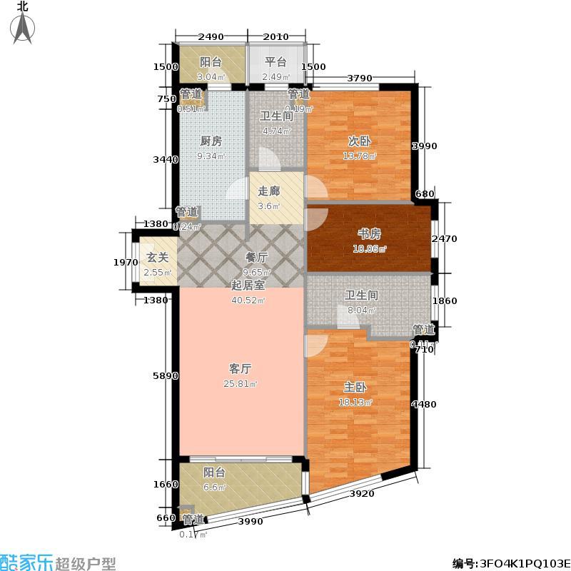 绿城盛世滨江138.00㎡3#0户型3室2厅