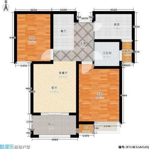 中南世纪城2室1厅1卫1厨95.00㎡户型图