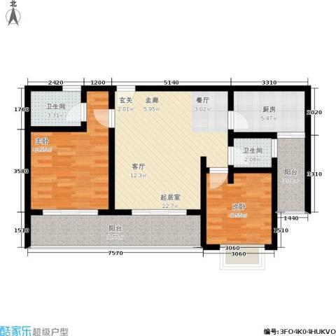 五指山·山水名城2室0厅2卫1厨86.00㎡户型图