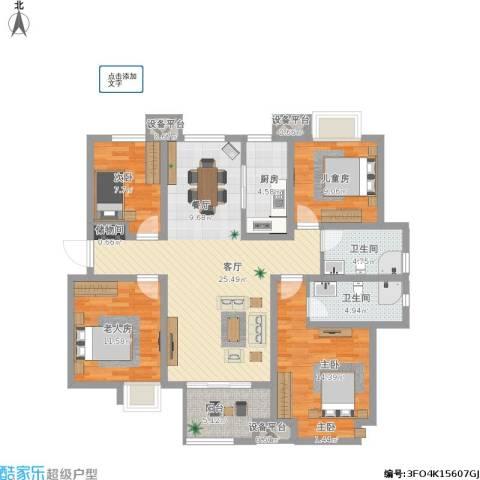 中铁滨湖名邸4室1厅2卫1厨145.00㎡户型图
