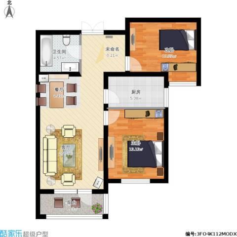 紫晶悦城2室1厅1卫1厨93.00㎡户型图