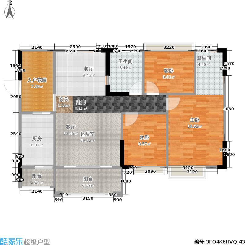 德洲城114.59㎡三期14栋02单元户型3室2厅2卫户型3室2厅2卫