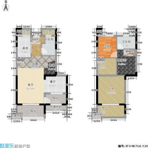 中航公元1室1厅2卫1厨141.00㎡户型图