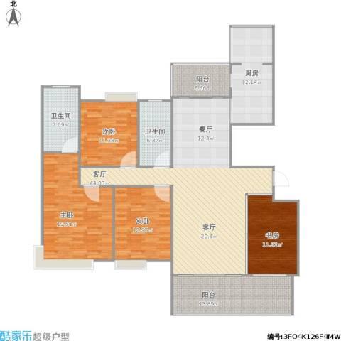 恒基誉珑岛4室1厅2卫1厨194.00㎡户型图