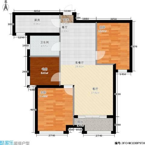 凤凰水城3室1厅1卫1厨104.00㎡户型图