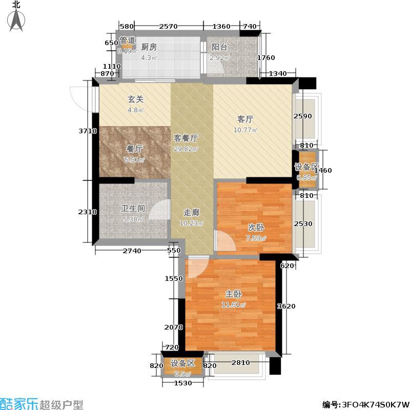 华强城85.76㎡二期GC-2户型 二室二厅一卫户型2室2厅1卫