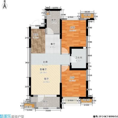 华强城2室1厅1卫1厨96.00㎡户型图