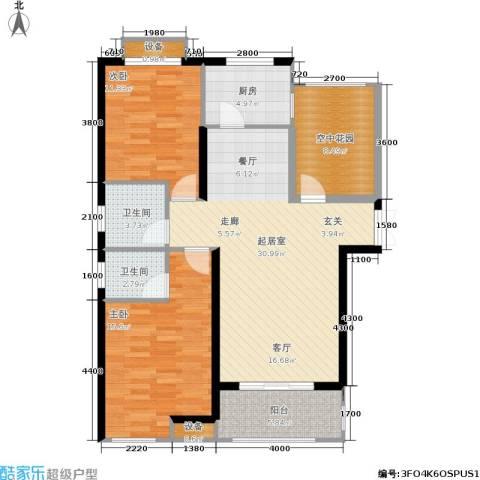红树湾2室0厅2卫1厨120.00㎡户型图