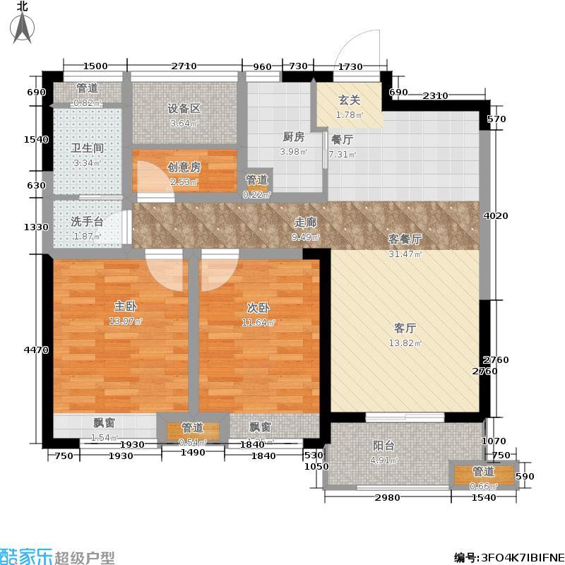 加侨悦山国际92.00㎡B户型3室2厅1卫