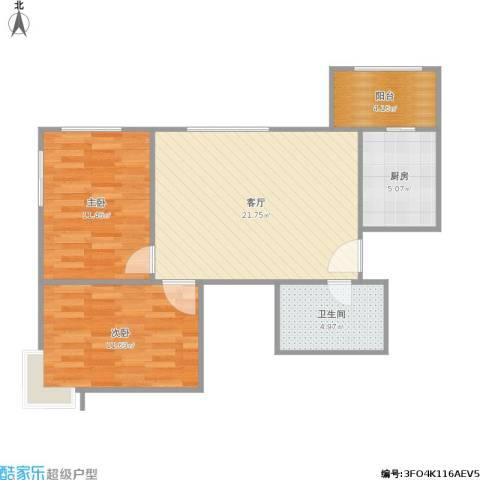 永华新城2室1厅1卫1厨79.00㎡户型图