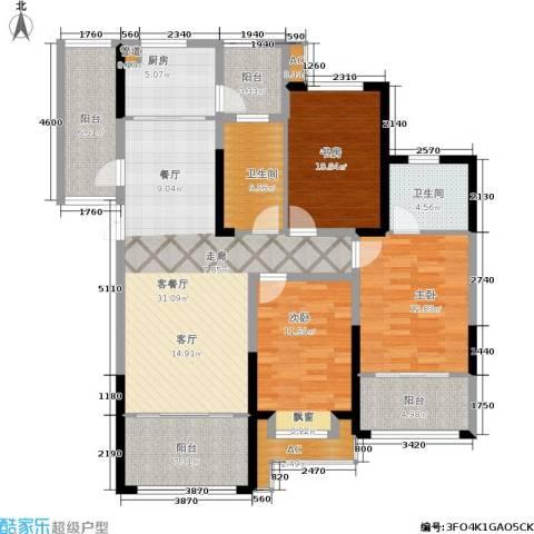 中南世纪城3室1厅2卫1厨123.00㎡户型图