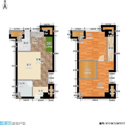金达利21码头2室1厅1卫1厨72.54㎡户型图