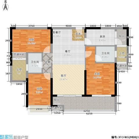 中航公元3室1厅2卫1厨150.00㎡户型图