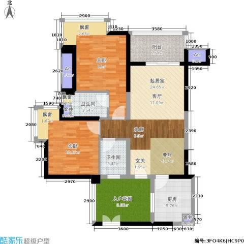 星际豪庭2室0厅2卫1厨94.00㎡户型图