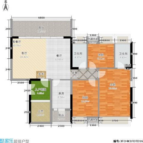 中航公元3室1厅2卫1厨127.00㎡户型图