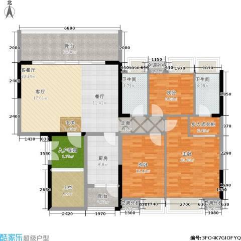 中航公元3室1厅2卫1厨164.00㎡户型图