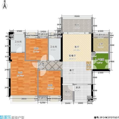 中航公元3室1厅2卫1厨119.00㎡户型图