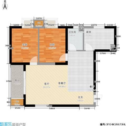 上城上林苑2室1厅1卫1厨102.00㎡户型图
