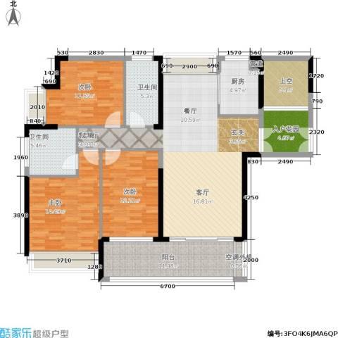 中航公元3室1厅2卫1厨158.00㎡户型图