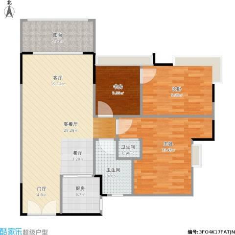 锦绣名庭3室1厅2卫1厨97.00㎡户型图