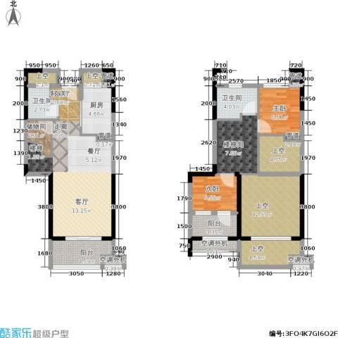 中航公元2室1厅2卫1厨140.00㎡户型图
