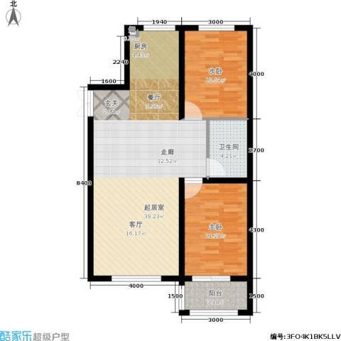 盛世华庭2室0厅1卫0厨97.00㎡户型图