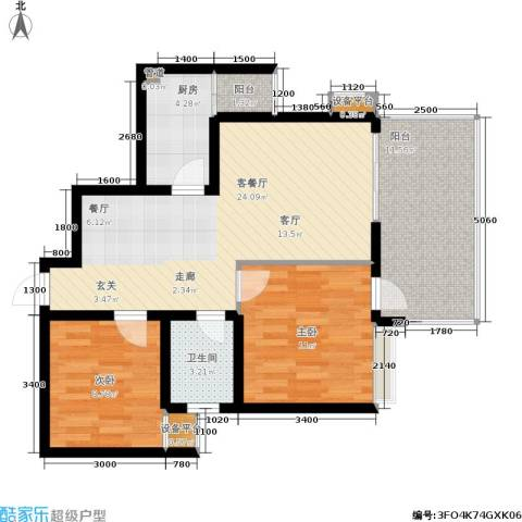 鑫沙时代2室1厅1卫1厨93.00㎡户型图
