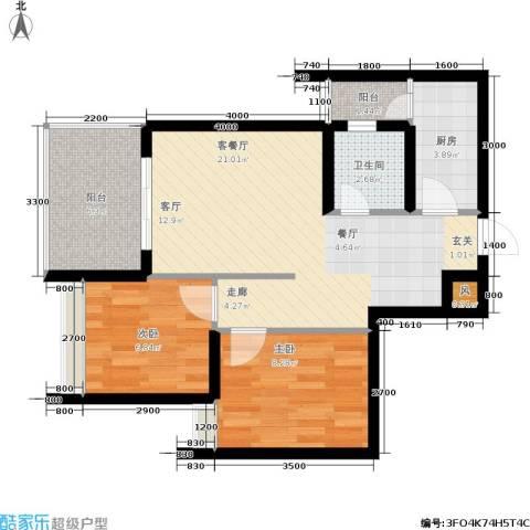 鑫沙时代2室1厅1卫1厨74.00㎡户型图