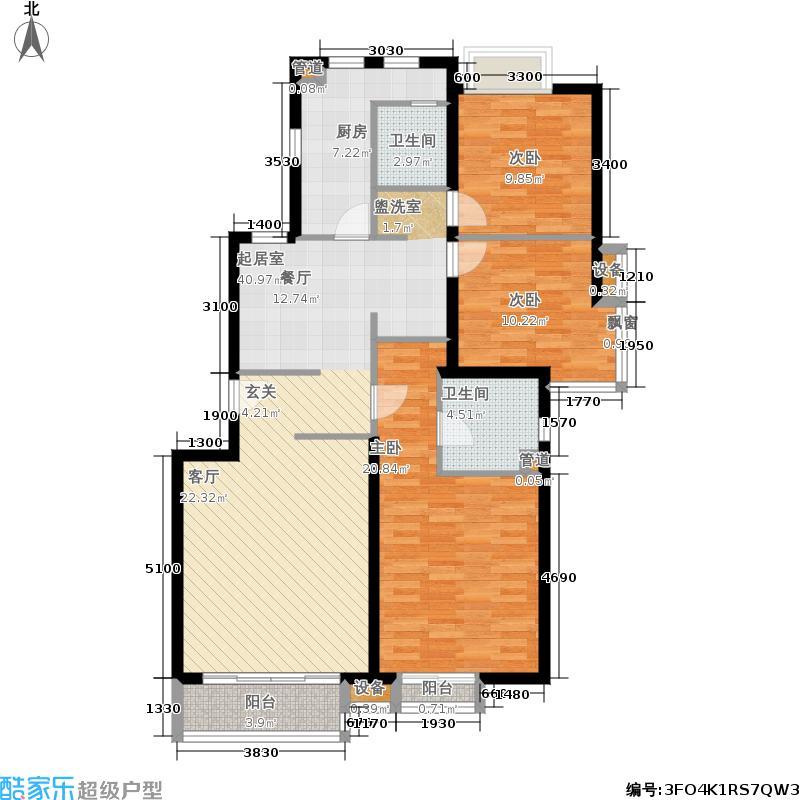 星河城(玺萌公馆)三期H-1(反)户型3室2厅