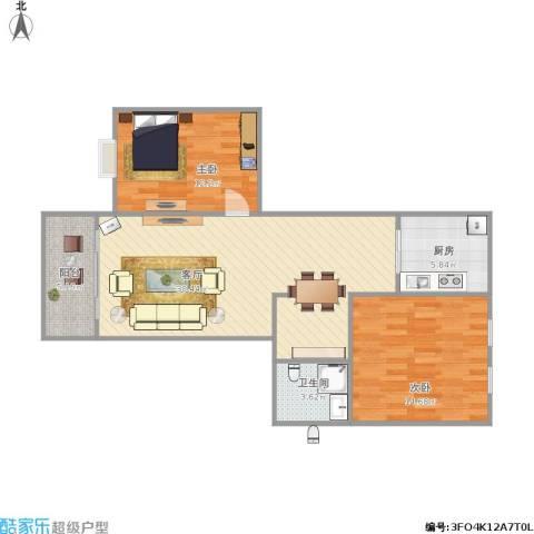 大华紫颐园2室1厅1卫1厨97.00㎡户型图