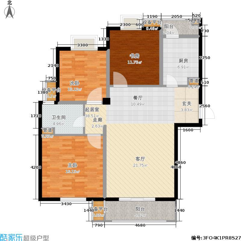 远洋香奈111.00㎡M1户型3室2厅
