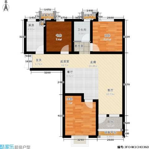 红星国际广场西苑3室0厅1卫1厨86.90㎡户型图