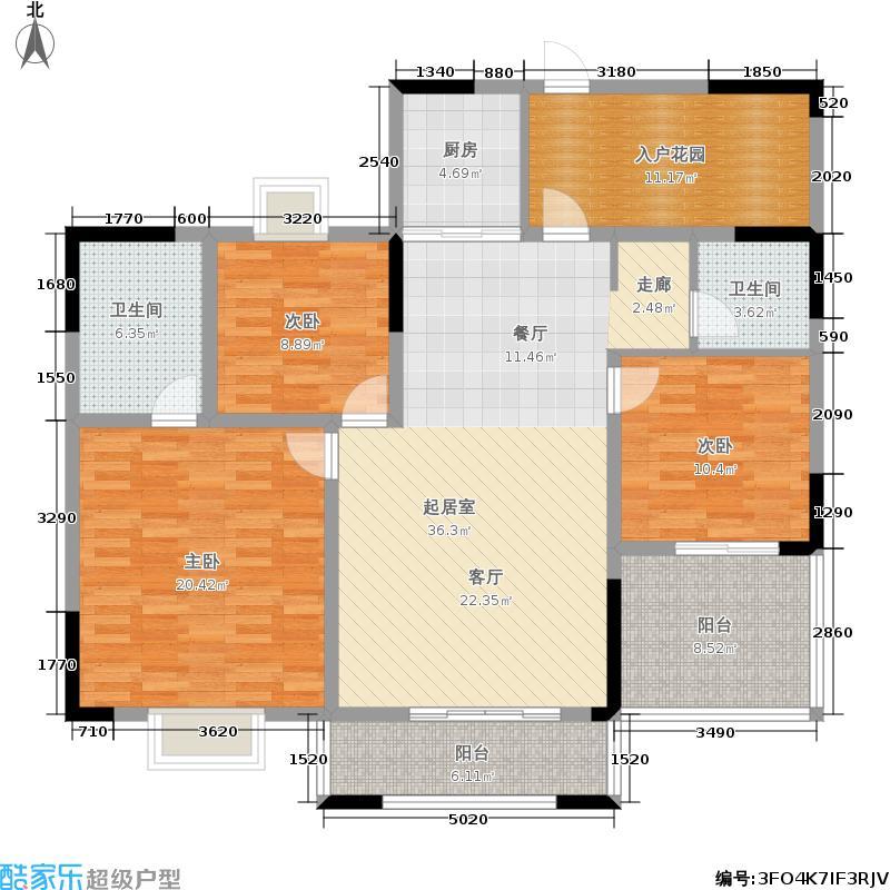 爱莲花园138.00㎡户型C户型3室2厅